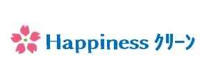 Happinessクリーン